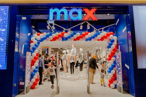 كود خصم ماكس max coupon code